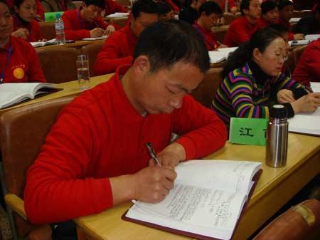 学员认真记笔记