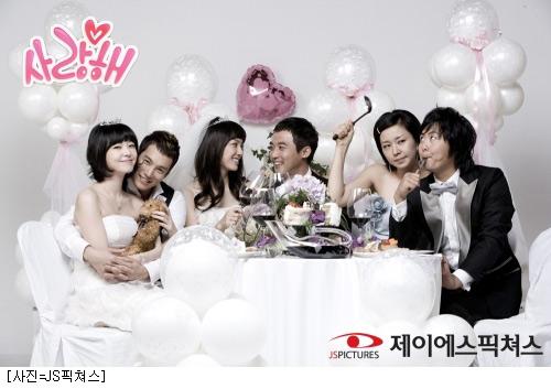 2008韩国漫画韩剧展开荧幕之战即将改编[womi]漫画图片