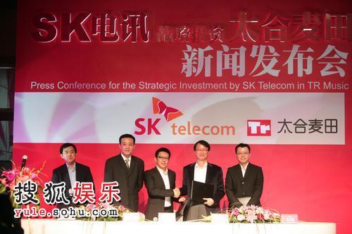 韩国SK电讯战略投资国内娱乐公司太合麦田发布会举行