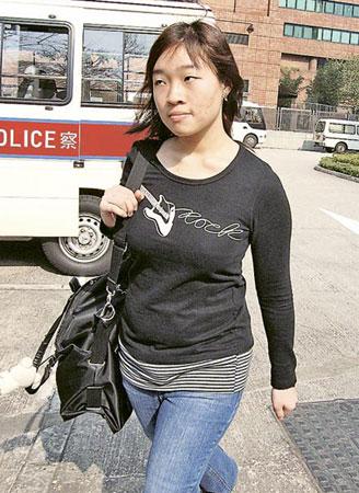 香港理工大学二年级女生孙采芝,4日否认企图以欺骗手段逃避法律责任。(图片来源:明报)