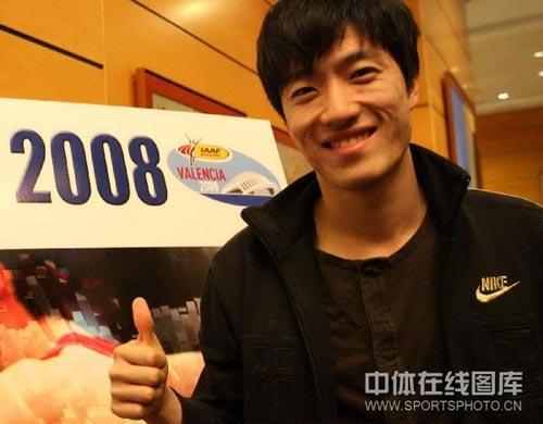 图文:刘翔世锦赛心情大好 飞人笑容灿烂如阳光