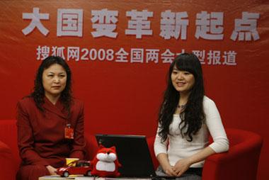 第十一届全国人大代表,长城汽车股份有限公司总裁王凤英作客搜狐网