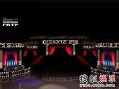 图:舞林大会II 绚丽的舞台布置 - 05