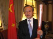 驻日大使就长野火炬传递筹备情况接受专访