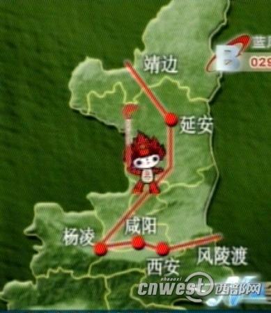 奥运火炬陕西传递路线图