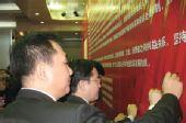 中国网通等六大运营商发布责任宣言
