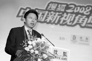 搜狐董事局主席兼CEO张朝阳