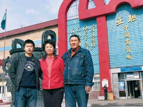 图文:阿拉木图的亚联中国商贸城