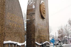 冼星海纪念碑 图片来自网友博客