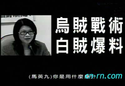 广告反批谢营使用乌贼战术,作出白贼爆料。