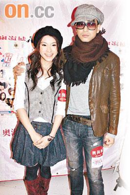 陈晓东以怕冷打扮,与师妹文恩澄出席奥海城活动