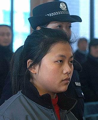 姐姐捂死精神病妹妹追踪 婷婷被判3年缓5年(图)