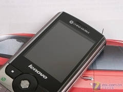 磨砂金属直板手机 联想P709仅售899元