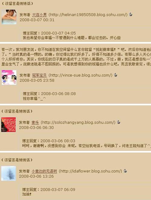 赵薇常给网友回复留言
