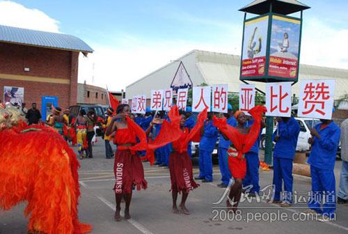 当地黑人艺术团体扭秧歌、舞狮子欢迎车队