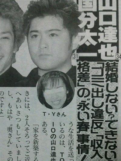 山口达也宣布婚讯   搜狐娱乐讯 TOKIO的成员山口达也(36)...