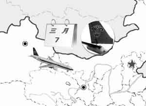 ▲3月7日上午,南航CZ6901从乌鲁木齐起飞前往北京,中途发生意外后备降在兰州。   制图/杨立场