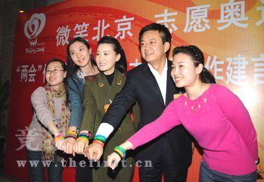朱军等人戴上微笑圈 竞报记者牛宏超/摄