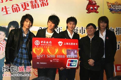 兄弟联喜获上海志愿者卡