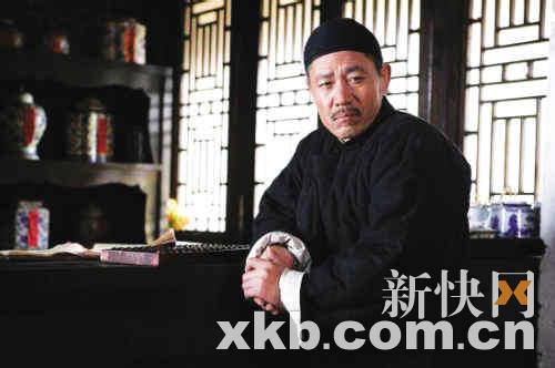 陈宝国在《茶馆》中的造型照