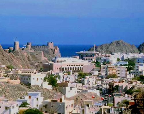 阿曼苏丹国首都马斯喀特