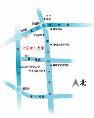 面试地点 北京理工大学新食堂四层(北京市海淀区中关村南大街5号 )