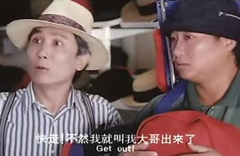 刘观伟偶尔也演戏,此为《五福星撞鬼》截图