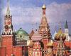 俄罗斯名胜