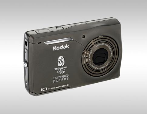 柯达北京2008奥运珍藏版数码相机