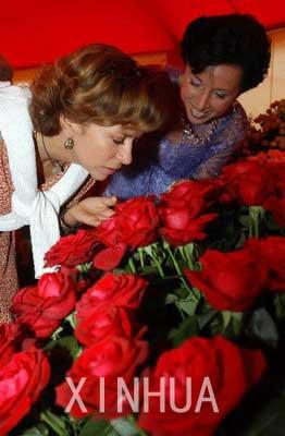法国格拉斯玫瑰节