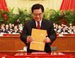 胡锦涛在投票