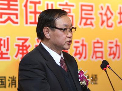 图:中国消费者协会常务副会长兼秘书长 母建华先生