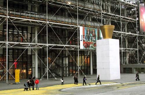 图文:巴黎城市名片 蓬皮杜艺术中心