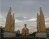 民主纪念碑