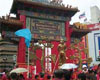 唐人街中国门