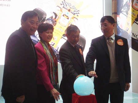 ING中国2008F1品牌启动仪式各