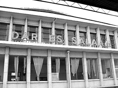 坦赞铁路的起点——坦桑尼亚首都达累斯萨拉姆火车站。  图片来源: