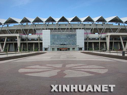 坦桑尼亚国家体育场
