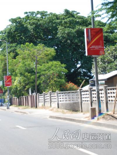 达累斯萨拉姆街道上可以看到连续的祥云火炬宣传牌。