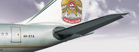 阿联酋阿提哈德航空公司