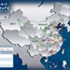 北京奥运会火炬宣传片