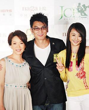 """林依轮和陈明(左)、李春波、高林生、毛宁、杨钰莹等歌手一起曾被称为 """"94新生代"""",那也是广东歌坛最繁荣的时期"""