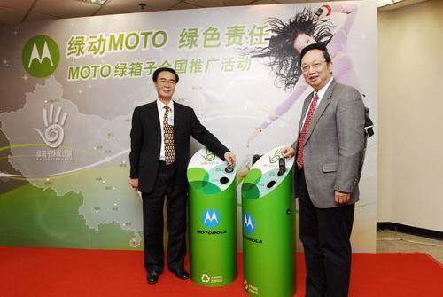 摩托罗拉(中国)电子有限公司客户服务部负责人邓广华与中国消费者协会副秘书长武高汉