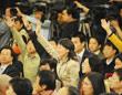 记者争相举手提问