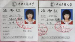 """两准考证用同一照片,一张安然无事,一张则招来""""替考""""嫌疑。 本报记者 于杰 摄"""