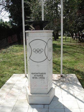 奥运百年纪念