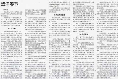 21世纪经济报系_21世纪经济报道