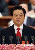 胡锦涛在第11届全国人大一次会议闭幕式上讲话