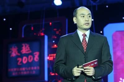 摩托罗拉企业移动解决方案部政府及企业业务总经理王欣在大会上讲演