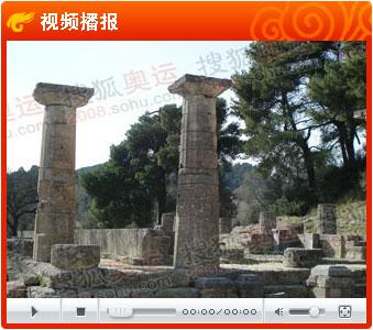视频:搜狐报道团先遣队探访圣火采集现场